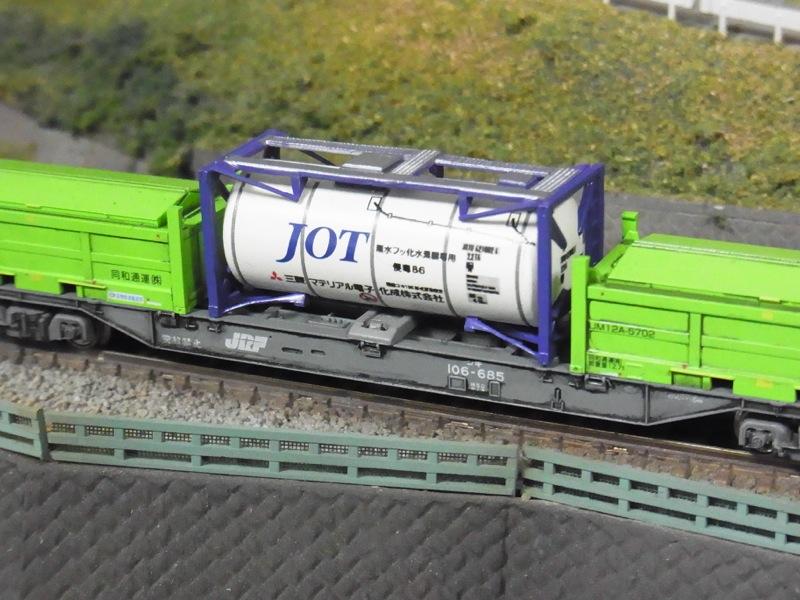 ポポンデッタのタンクコンテナ(ビームタイプ)をJOTの紫色に塗り替え
