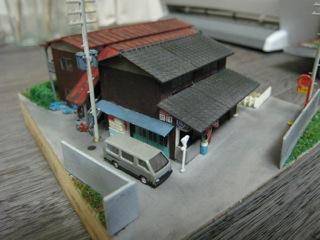 たばこ屋の角
