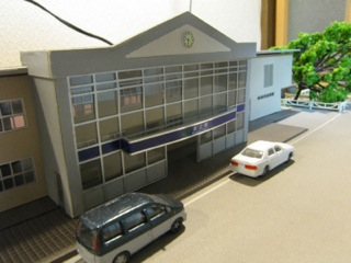 水上駅の駅舎に看板