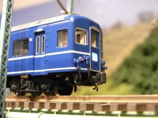 KATO 24系 寝台特急「ゆうづる」 6両基本セット